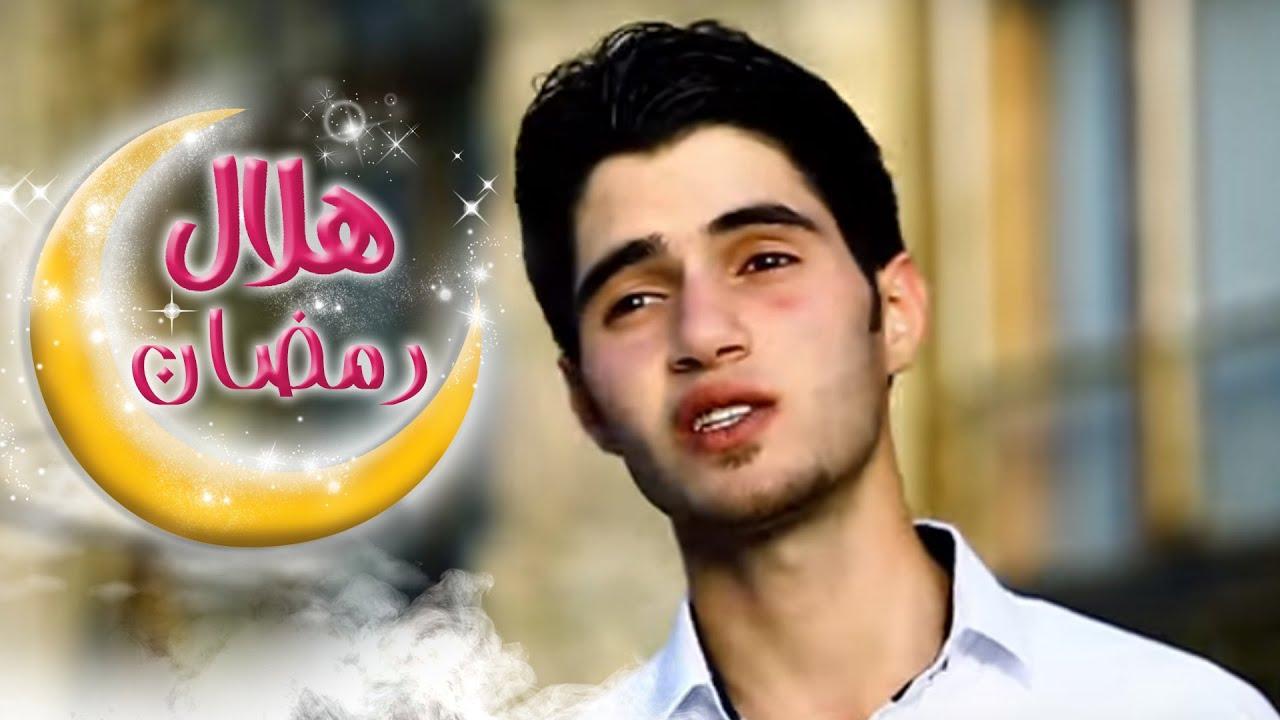 كليب قالو الهلال رمضان عبدالقادر صباهي قناة كراميش Youtube