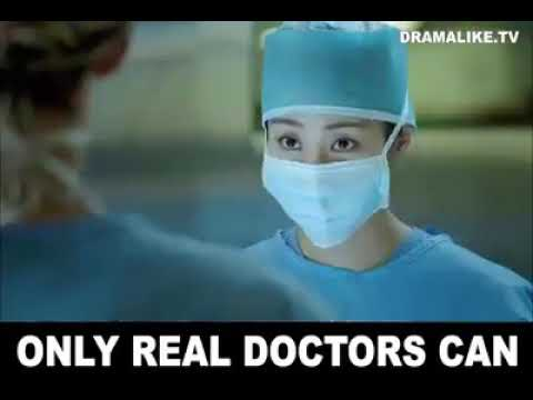 Only real doctors can watch