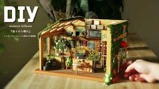 DIY☺ポスターフレームの上に『ミニチュアのミニチュアに囲まれた純喫茶』が出来上がるまで。Miniature dollhouse of cafe Hanabira工房