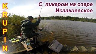 Попытка поймать леща на озере в черте города Сентябрь озеро Исаакиевское