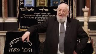 """הרב ישראל מאיר לאו כא' אדר תשע""""ח- 07/03/18 Rabbi Israel Meir"""