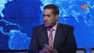 وزير الخارجية الامريكي ايران مسؤولة عن الهجوم على منشئات النفط السعودية | اليمن والعالم