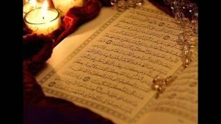 سورة المائدة - ياسر الدوسري Al-Ma'idah - Yasser Al-Dosari