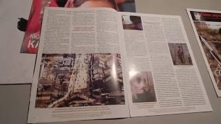 Обзор журнала от