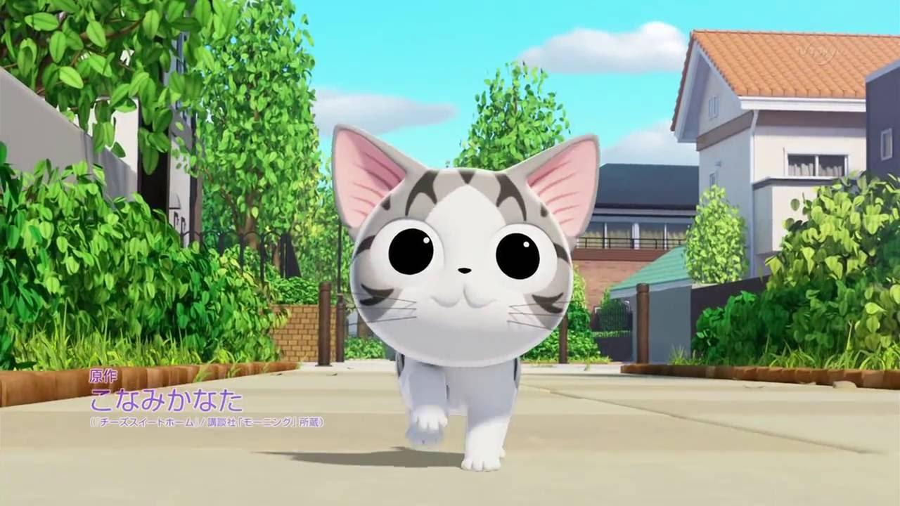 Koneko No Chi Ponponra Daibouken Chi S Sweet Adventure