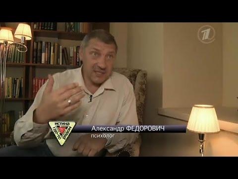 чертовские знакомства alinenok1987