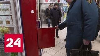 Невыученный урок: проверки в ТЦ выявили десятки ловушек для покупателей - Россия 24