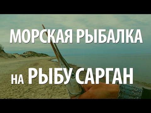 блесна для спиннинга для морской рыбалки