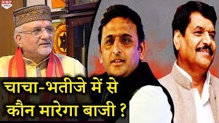 Santbetra Ashoka ने बताया Akhilesh और Shivpal में से कौन जीतेगा UP किसको मिलेगा Mulayam का साथ