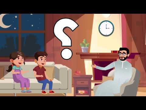 فوازير رمضان .. هو مين؟ الحلقة 27