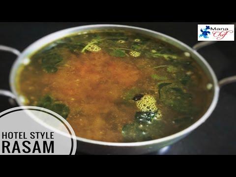 Hotel Style Rasam Recipe In Telugu