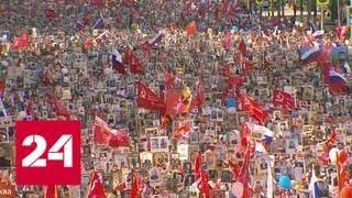 9 Мая, День Победы, парад,  Бессмертный полк , Липецк - аэросъёмка