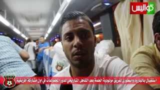 اجواء عودة فريق مولودية العلمة لارض الوطن من تونس KAWALISS TV