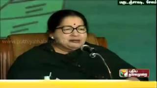 Jayalalithaa talks about women development under ADMK government