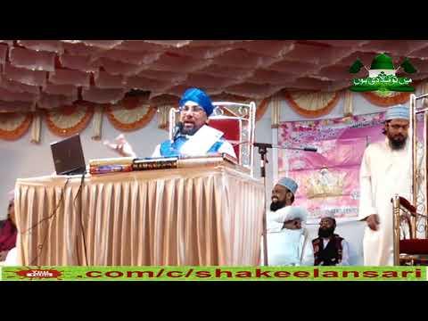 farooq khan razvi new bayan || tajdare bagdad conference at mumbai worli | 4 feb 2018