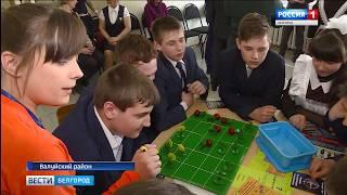 ГТРК Белгород - В школах проходят открытые уроки