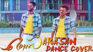 Mersal Arasan - Dance Cover | Nishriki | Nishdubsmash | Vijay | AR Rahman | Atlee