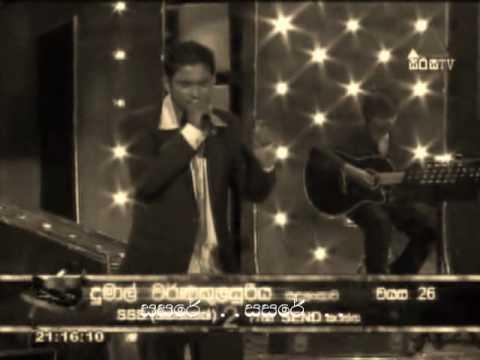 Tuhire - Sinhala Version - Rihure by Dumal ( Lakpriya )