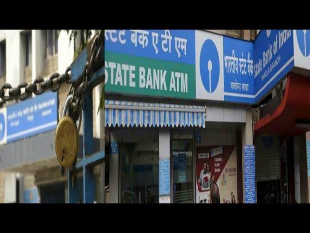 सभ-ल-ग-जर-र-द-ख-य-व-ड-य-इस-द-न-ब-क-ह-ग-ब-द-indian-banking-latest-news