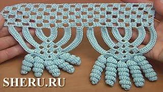 Вязание обвязки крючком Урок 3 часть 1 из 2 Crochet Trim