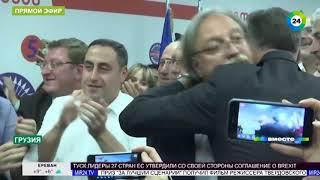 Выборы в Грузии: во второй тур «вмешался» Саакашвили