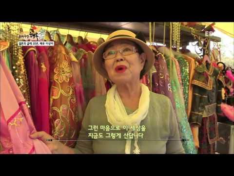 리얼극장 - -행복- 결혼의 굴레 20년, 배우 이�