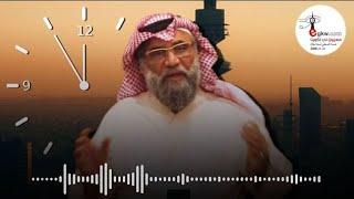 المفكر الكويتي حجاج بوخضور: الرغاليون في خيمة القذافي