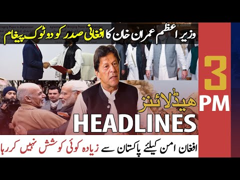 ARY News   Prime Time Headlines   3 PM   16th July 2021