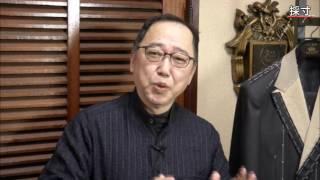 「TOKYO匠の技」技能継承動画紳士服紹介編.flv