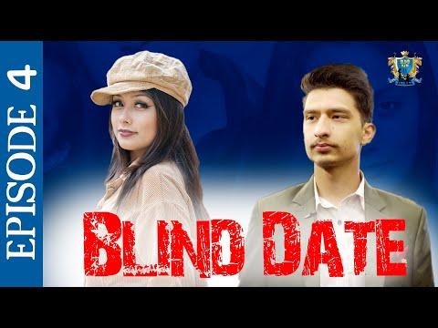 Blind Date ||