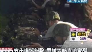 糗!將軍「沒偷練」T91模擬射擊「猛脫靶」