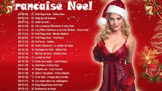 Musique de noel en Francais || Des chansons de Noel en Francais ||  Joyeux Noël 2019