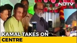 Let Us See Rajinikanth Keeps Hopes Alive Of Alliance With Kamal Haasan