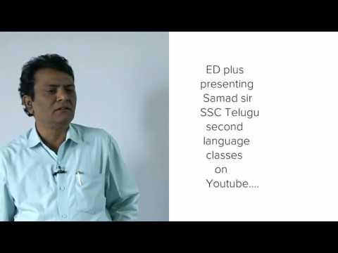 Samad Sir SSc Telugu Second Language classes promo