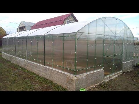 видео: теплица ч.1    greenhouse