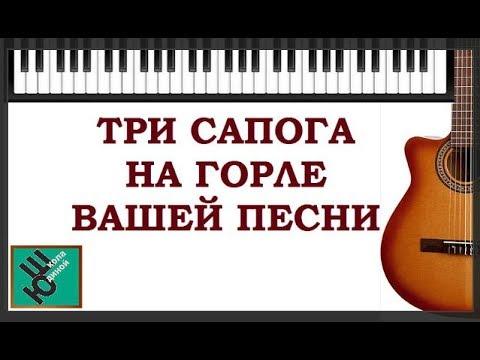 """Избавься от комплексов """"зажги"""" себя! Развивайся, играй на гитаре и пой смело!"""