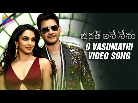 O Vasumathi Video Song | Bharat Ane Nenu Movie Songs | Mahesh Babu | Kiara Advani | DSP