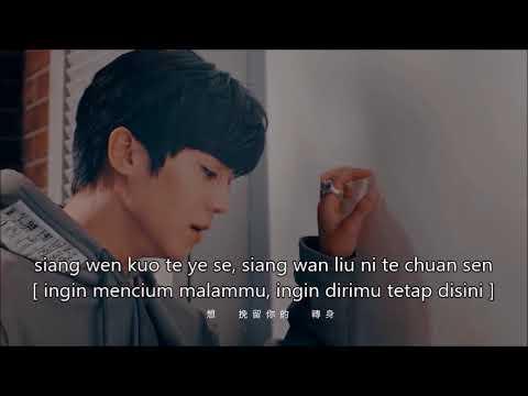 Wo Siang Ni Le (lirik Dan Terjemahan)