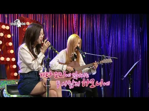 【TVPP】 JiSoo, Rose(BLACKPINK) - Love Yourself, 지수, 로제(블랙핑크) – Love Yourself @Radio Star