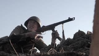 Бой Великой Отечественной войны из немецкого окопа - реконструкция