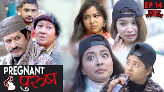 PREGNANT पुरुष  काण्ड | HAPPY SATURDAY | EP 14 | January 2021 | Nepali Comedy Video | Colleges Nepal