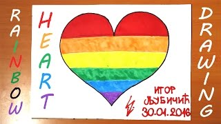 How to Draw a Rainbow Heart Step by Step Easy for Kids, color on paper, Valentine
