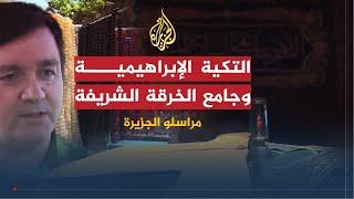 مراسلو الجزيرة- القيروان تحتفل بذكرى نزول القرآن