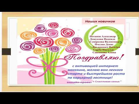 Поздравляю Вас и благодарю за сотрудничество !!!