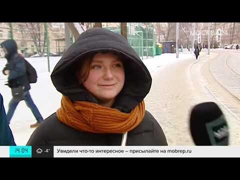 Как москвичи реагируют