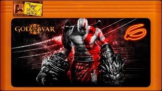 God of War 3 - [#6] Гермес(https://vk.com/alexxdls - Автор крутых заставок. http://vk.com/bespoleznyi - Группа ВК https://www.youtube.com/user/BessPoleznyi - НЕ игровой канал., 2016-08-05T15:37:30.000Z)