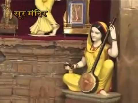 Dur Nagri Re Badi Dur Nagri - Master Rana - YouTube.flv