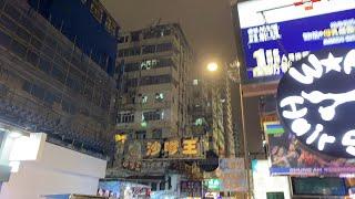 林匡正現場直播0312六一二9個月旺角黑夜直擊