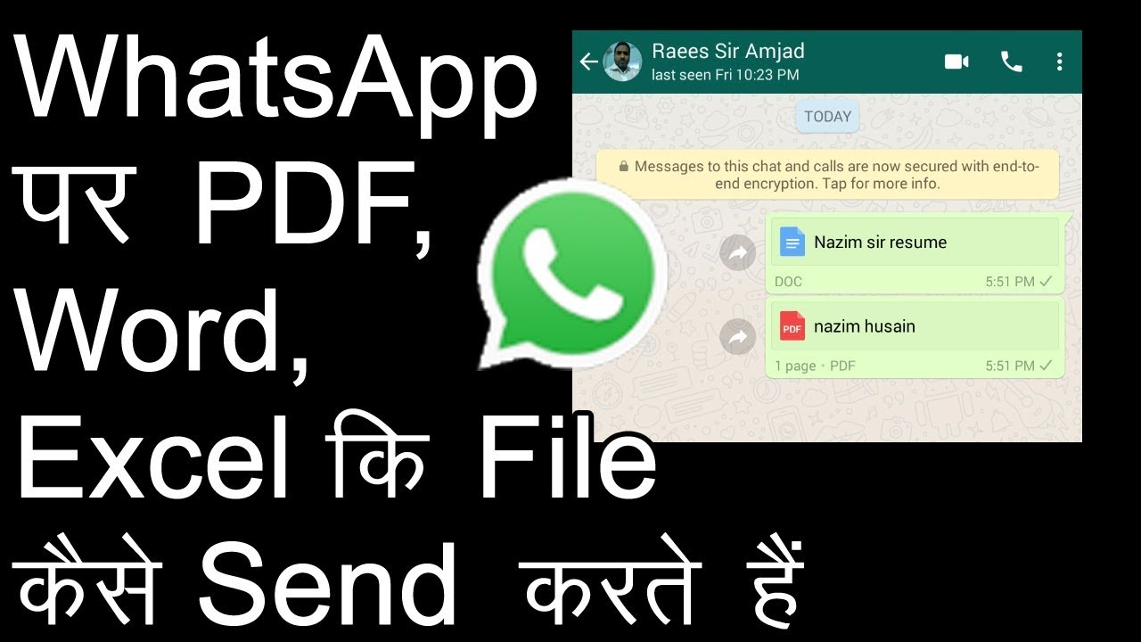How To Send Pdf Word Excel Files On Whatsapp Youtube