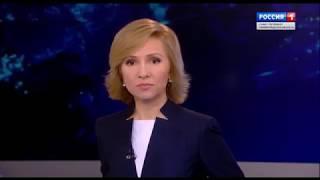 Смотреть видео Вести Санкт Петербург  Выпуск 20 45 от 08 04 2019 онлайн